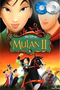 Mulan 2 (2005)
