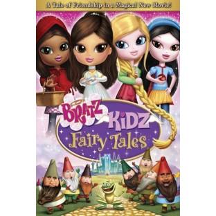 Bratz Kids Fairy Tales (2008)