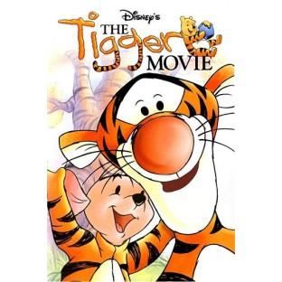 Tigger Movie (2000)