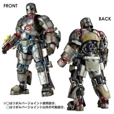 Revoltech Series No.045 Scifi Super Poseable Action Figure Iron Man Mark 01