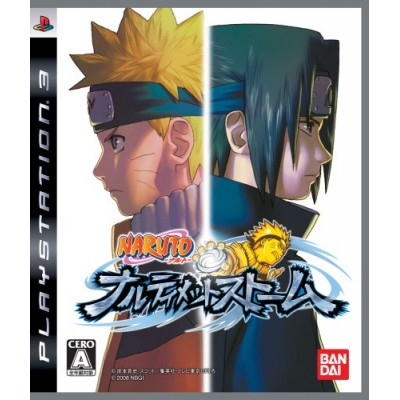 Naruto Narutimate Storm [Japan Import]