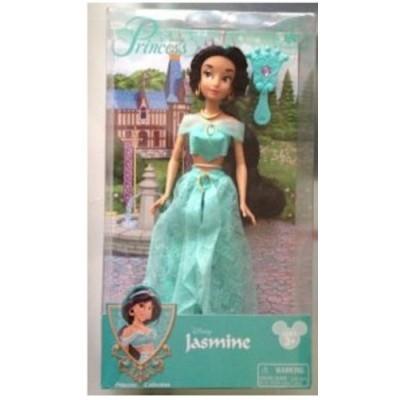 Disney Park Jasmine from Aladdin 11.5 inch Doll 2013 Release