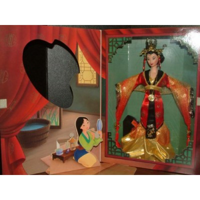 Doll Mulan Film Premiere Edition Imperial Beauty Disney Collector