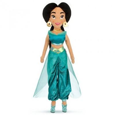 Jasmine Plush Doll - 21''