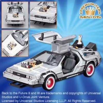 Back to the Future DeLorean die cast model Part.3 (japan import)