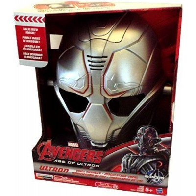 Avengers Age of Ultron Exclusive Ultron Voice Changing Helmet