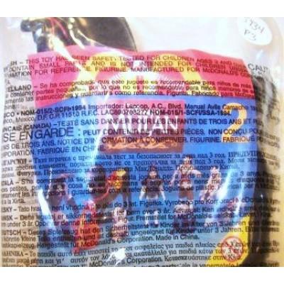 McDonalds Happy Meal Mulan 2 Black Horse 1999 EUROPEAN IMPORT