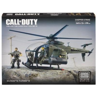 Mega Bloks Call of Duty Chopper Strike, Model 06816, 278 Piece