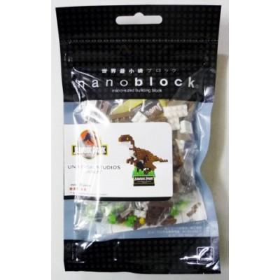 nanoblock JURASSIC PARK