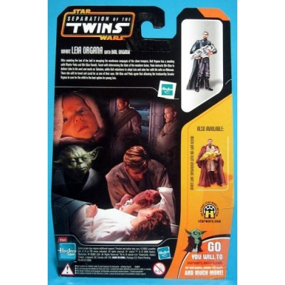 Star Wars E3 Revenge of the Sith Seperation of the Twins Infant Leia Organa w...