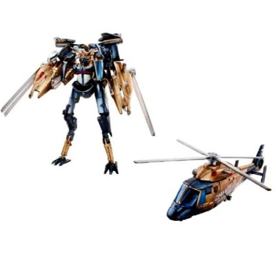 """Hasbro Transformers Movie Series 2 """"Revenge of the Fallen"""" Deluxe Class 6 Inch Tall Robot Action Figure - Autobot BLAZEMASTER with Spinning Combat ..."""