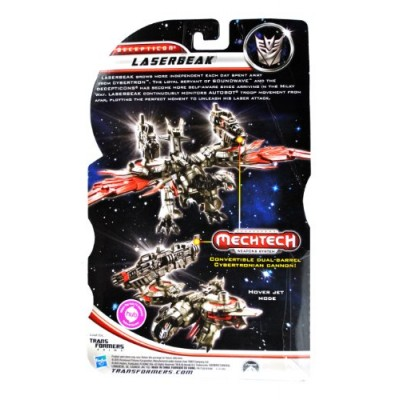 "Hasbro Year 2010 Transformers Movie Series 3 ""Dark of the Moon"" Deluxe Class 6 Inch Long Robot Action Figure with MechTech Weapon System - Deceptic..."